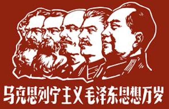 Mao I