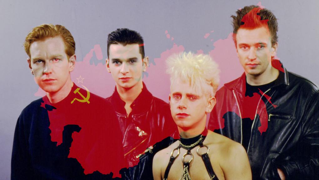 Depeche_Mode_Banned_URSS-1020x574