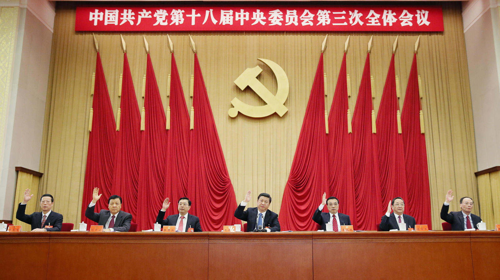 CHINA-BEIJING-18TH CPC CENTRAL COMMITTEE-THIRD PLENARY SESSION (CN)