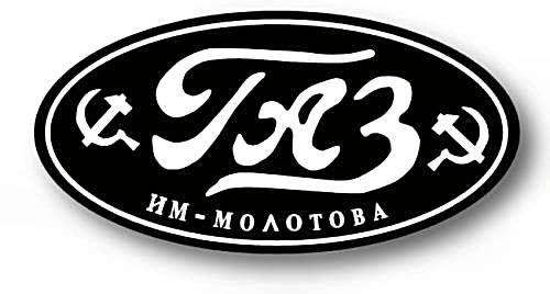 Logo Ford Sovietica