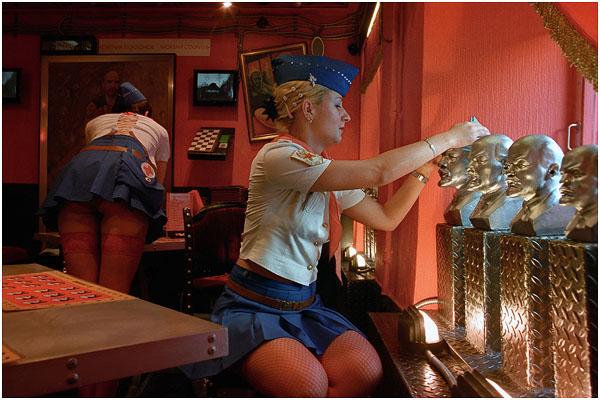"""Zov Ilyitcha"" (Lenin's Mating Call) restaurant."